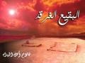 Quran Surah 84 - Al-Inshiqaaq...The Splitting Open - ARABIC with ENGLISH translation