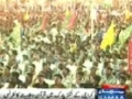 Quran o Ahlebait Conference 25 March 2012 - SamaaTv Pkg - Urdu