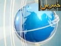 [25 Mar 2012] News Bulletin Sahar TV - Urdu