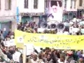 Protest for RELEASE of Syed Ahmed Kazimi, INDIA - Urdu