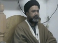 Hadith e Qudsi- V / 22/03/2012/Urdu