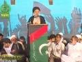 [Quran-o-Ahlebait Conference 25Mar2012] Speech HI Syed Hassan Zafar Naqvi - Urdu
