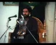 Molana jan ali kazmi Muharram1999 Quetta secrets of Worship and imam zamana Urdu Mj1