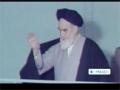 Islamic Republic Of Iran Day - March 31, 2012 - English