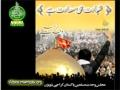 [Taranae Wahdat 2012] Shahadat hi Saadat hai - MWM taranay 2012 - Urdu