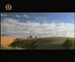 Ashaab-e-Imam Hussain a.s - Wahab Ibn-e-Janah - Part 17 - Urdu