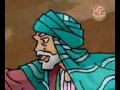 الأمانة - القصص الأخلاقية Short Moral Stories - Arabic