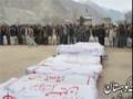 Shohda e Gilgit Baltistan [Tarana] Ay shahido tum wafa ki kayinat ho - Urdu