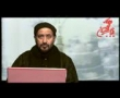 [8] How to discover mind power  2012 H.I. Syed Jan Ali Shah Kazmi - English