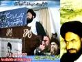فکرشہید باقر الصدر سیمینار - Shaheed Allama Arif Hussaini - 9 April 1988 - Urdu