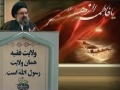 [07 April 2012] Tehran Friday Prayers  - آیت للہ سید احمد خاتمی - Sahartv - Urdu