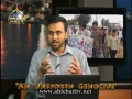 An Unspoken Genocide - Incident of Chilas - Urdu