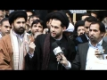 [3] Protest against Shia killing in Pakistan In front of Pakistan High Commission London - 13APR12 - Urdu