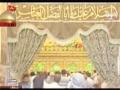 رحماك ربي من قيد الذنوب - مناجات - اباذر الحلواجي Manajat - Arabic
