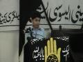 Short Speech on Hazrat John by Jawwad of Sunday School Calgary - English