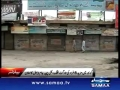 Hazara Shia Target Killing In Quetta-English-Urdu