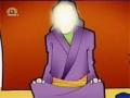 [5] Program - دلچسپ داستانیں - Dilchasp Dastanain - Urdu