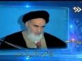 امام خمینی (ره): عالِم مهذب Imam Khomeini (ra): Politeness - Farsi