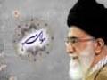 فلسفه انتظار Philosophy of Waiting for Imam (ajtf) - Farsi