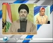 Sayyed Hassan Nasrallah Speech - Martyrs Anniversary and 1st Week Commemoration on Martyrdom of Imad Mugniyeh- English