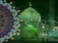 هیچ بن بستی وجود ندارد Waiting fot the Imam (ajtf) - Farsi