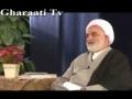 [15] درسهايي از قرآن - شيوههاي تعليم و تربيت-1 - Farsi