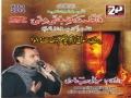 Ali Deep nuha (Shahadat Bibi Fatima s.a) 2012 - Coming Soon - Urdu