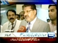 Bhoja Airline plane crash - Islamabad Help Desk Air Traffic Controller comments - Urdu