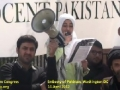 [3] Poetry by Sr. Maryam Hussain - Protest @ Pakistan Embassy, Washington DC - 14Apr12 - English