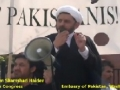 [4] Speech by H.I. Shamshad Haider - Protest @ Pakistan Embassy, Washington DC - 14Apr12 - English