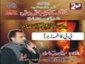 Ali Deep Nuha 2012 - Shahadat Hazrat Fatima Zahra - بی بی فاطمہ زھرا س - Urdu