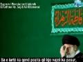 Zonja e Dritës - Fatime Zehra (a.s) - Farsi sub Albanian