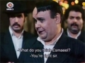 In the Eyes of Wind - Part 17 of 56 Farsi with English Subtitles