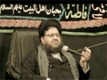 H.I. Sayyed Shamshad Hussain Rizvi - Shia Killings in Pakistan - Norway [URDU]