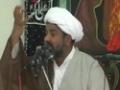 Majlis Shahadat Bibi Fatima Zahra (s.a) - H.I. Raja Nasir Abbas - Urdu