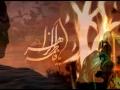 [Majlis 3/3] H.I. Raja Nasir Abbas - Shahadat Bibi Fatima (s.a) - 25 April 2012 Karachi - Urdu