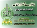 *** Must Watch *** Speech to Youth - H.I. Raja Nasir Abbas - 26 April 2012 - Urdu