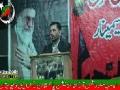 [17 Barsi Dr. Muhammad Ali Naqvi ] Speech Br. Nawazish - 10 March 2012 Karachi - Urdu