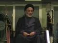 Tazkia Nafs Urdu Majlis - Part 2 - Urdu