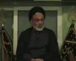 Tazkia Nafs Majlis Part - 4 - Urdu