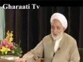 [17] درسهايي از قرآن - آثار انفاق و كمك رساني - Farsi