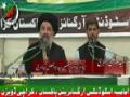 Shaheed Murtaza Mutahhari - Agha Bahauddini - 1 May 2012 - Farsi and Urdu