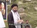 ولایت فقیہ - H.I. Ahmed Iqbal - Muree 29 April 2012 - Urdu