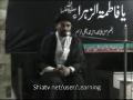 Majlis Shahadat Bibi Fatima (S.A) - H.I. Syed Ahmed Iqbal Rizvi - Urdu