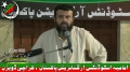[Shuhada Week][5 May 2012] Speech H.I. Syed Naqi Hashmi - Urdu