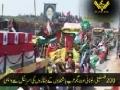 [URDU] Documentary: عظیم تبالہ Prisoners swap between Hizballah & Zionist Regime