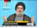 [English] Speech Sayyed Hassan Nasrallah - 11 May 2012 - مهرجان الوعد الأجمل