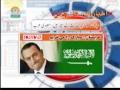 [12 May 2012] Program اخبارات کا جائزہ - Press Review - Urdu