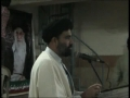 [13 May 2012] Career Guidance Seminar - H.I. S. Ahmed Iqbal Rizvi - Urdu