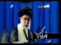 پایان مدارا، کارنامه خوانی هاشمی رفسنجانی - Farsi